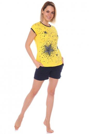 Костюм №1 Звёзды (Желтый) - Дамит