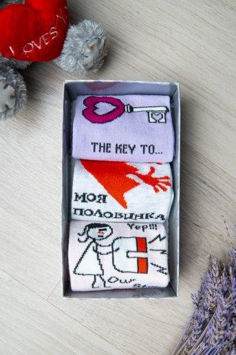 "Носки Половинка женские ""Н"" (3 пары) (Фото 2)"