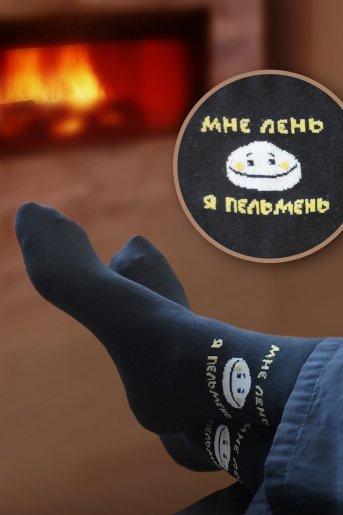 """Носки Эмодзи мужские """"Н"""" (6 пар) (Фото 2)"""