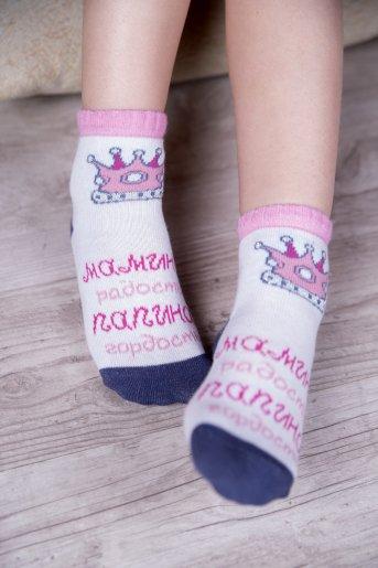 "Носки Леди детские ""Н"" (3 пары) - Дамит"