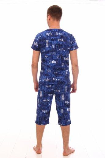 Костюм Relax с футболкой (Синий) (Фото 2)