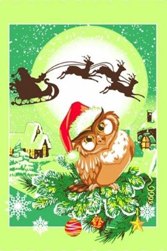 Полотенце новогоднее Совушка (Зелёный) - Дамит