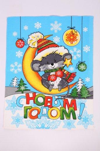"Полотенца купон Новый год, 50х60 (10шт) ""К"" - Дамит"