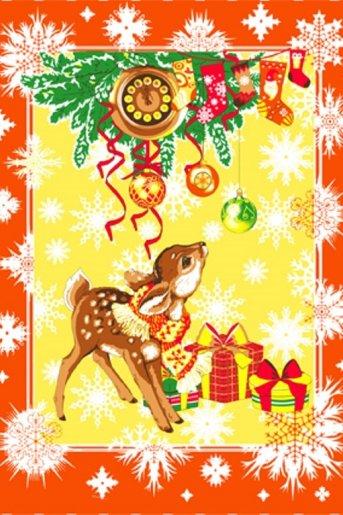 Полотенце новогоднее Оленёнок (Оранжевый) - Дамит