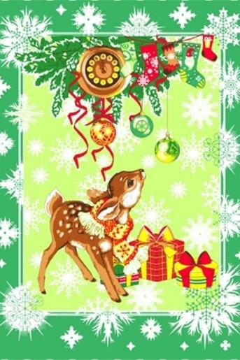 Полотенце новогоднее Оленёнок (Зелёный) - Дамит