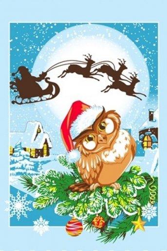 Полотенце новогоднее Совушка (Голубой) - Дамит