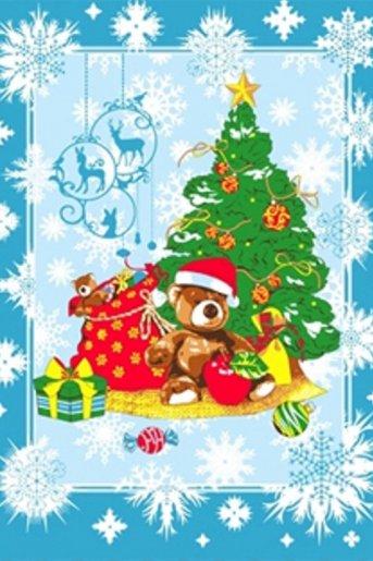 Полотенце новогоднее Мишка (Синий) - Дамит