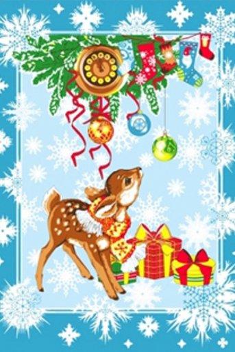 Полотенце новогоднее Оленёнок (Синий) - Дамит