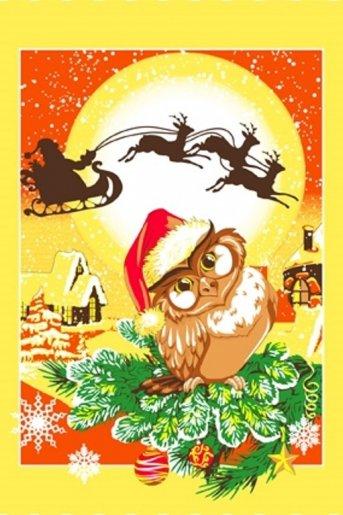 Полотенце новогоднее Совушка (Желтый) - Дамит