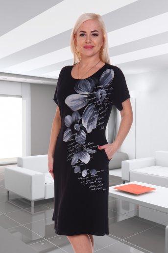 "Платье 7090 ""Н"" - Дамит"