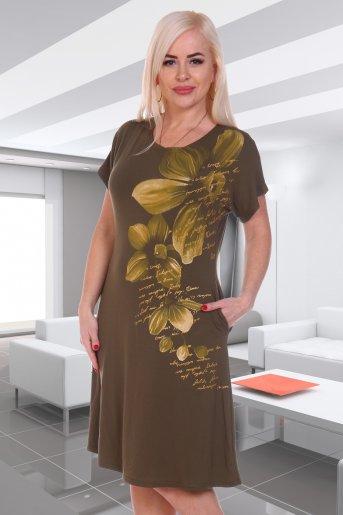 "Платье 7090 ""Н"" (Фото 2)"