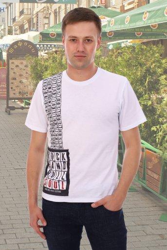 "Футболка 10259 ""Н"" (Белый) - Дамит"